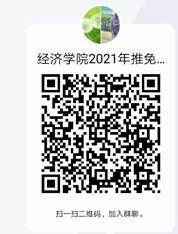 微信图片_20200928202532